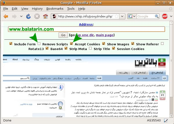 Proxy سرزمین دانلود و دانلود proxy motorflash asia و Proxy Server Download Proxy Software for Windows